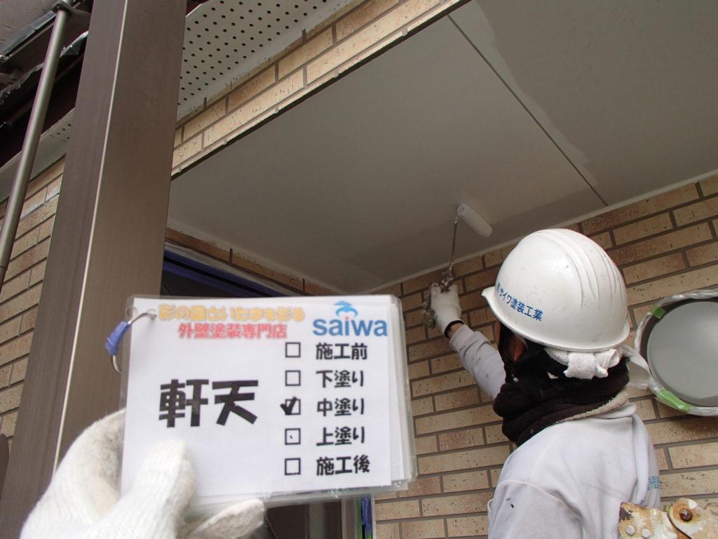 付帯部の塗装 作業工程 住宅塗装工事