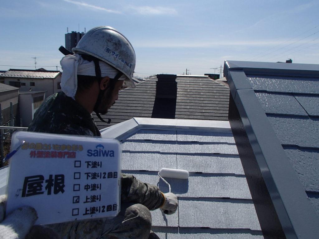 屋根改修工事 上塗り 遮断熱塗料