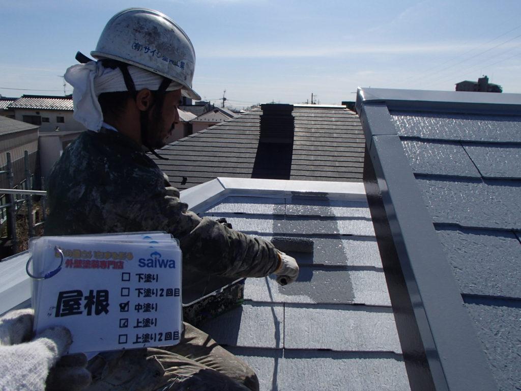 屋根塗装 中塗り 遮熱塗料