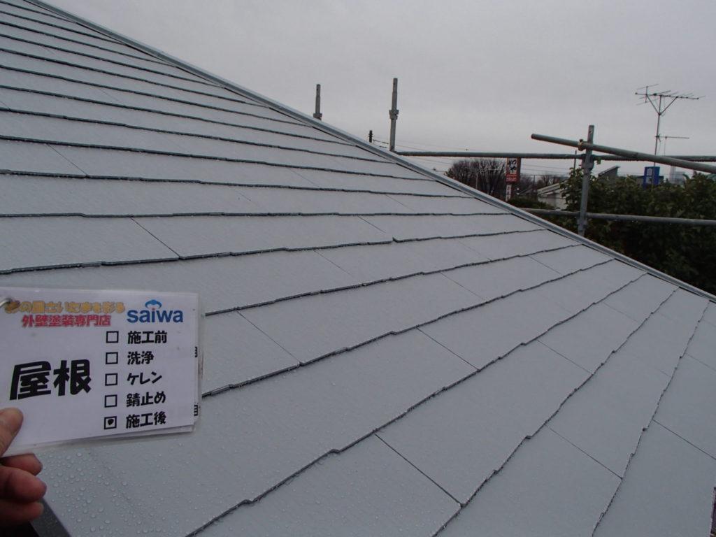 屋根完了 さいたま市屋根塗装