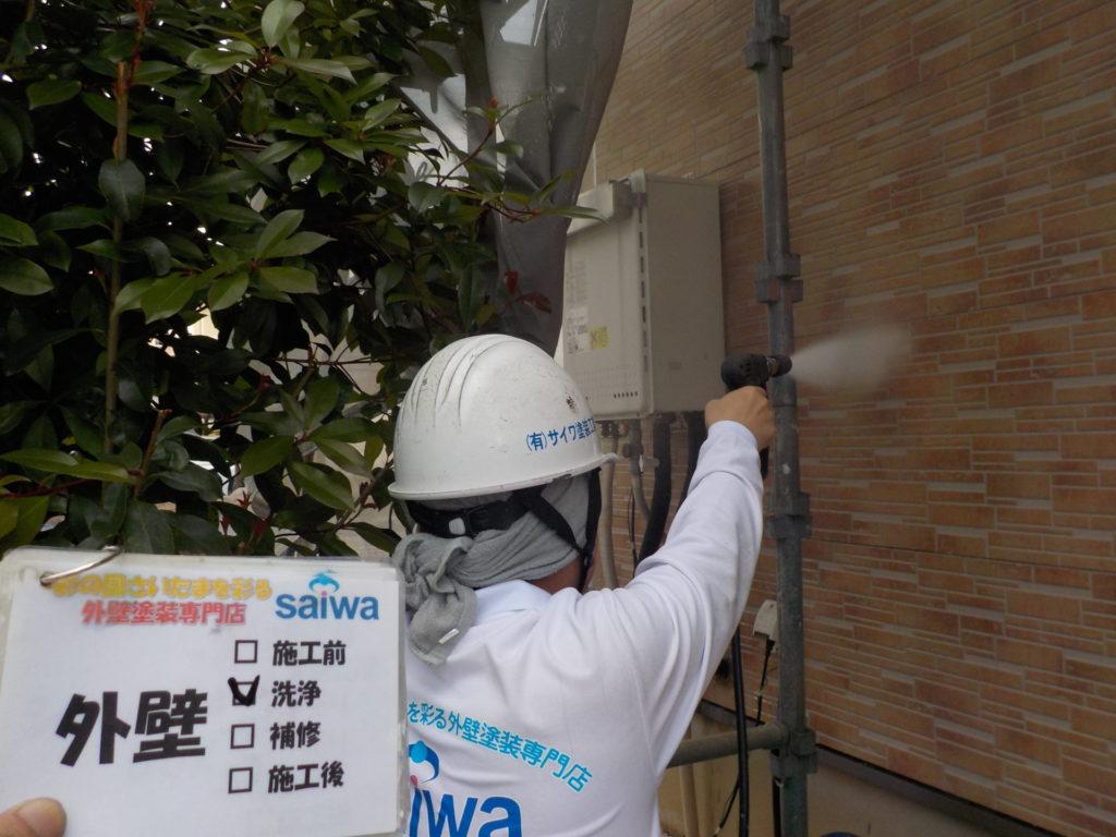 高圧水洗浄 外壁洗浄 下地処理