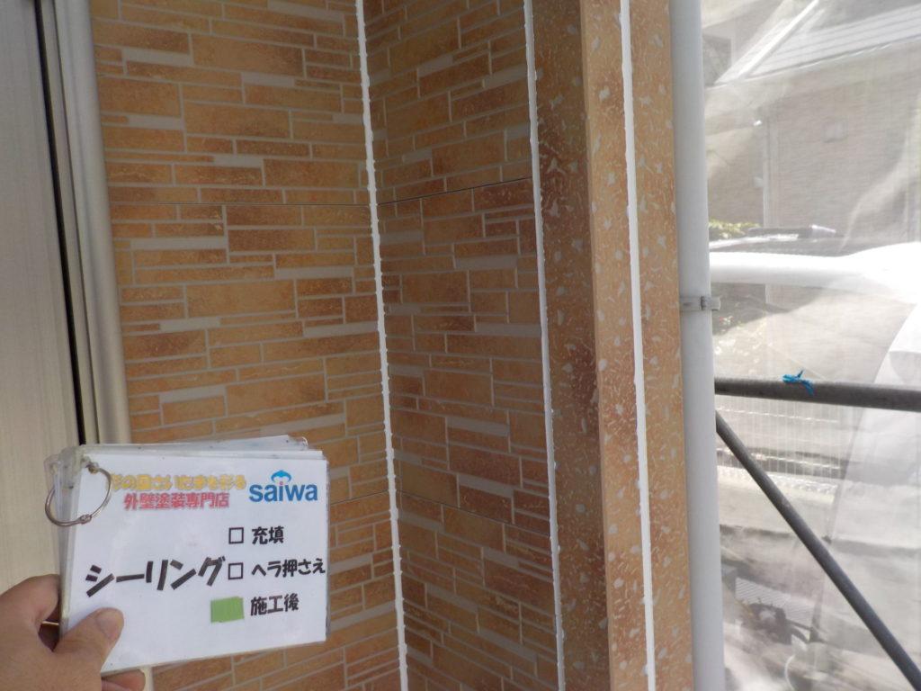 シーリング工事 打ち替え 変性シリコン さいたま市外壁塗装