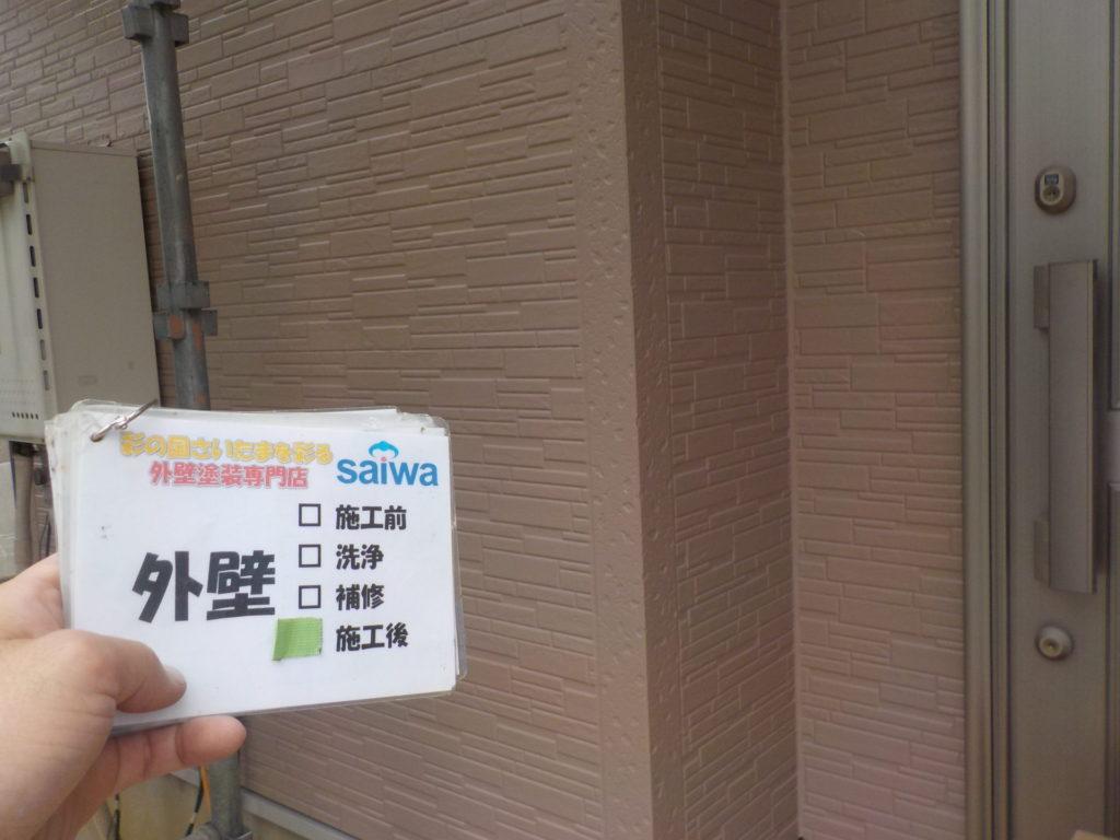 外装リフォーム さいたま市 外壁塗装