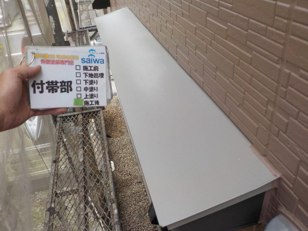 霧除け塗装 日本ペイント