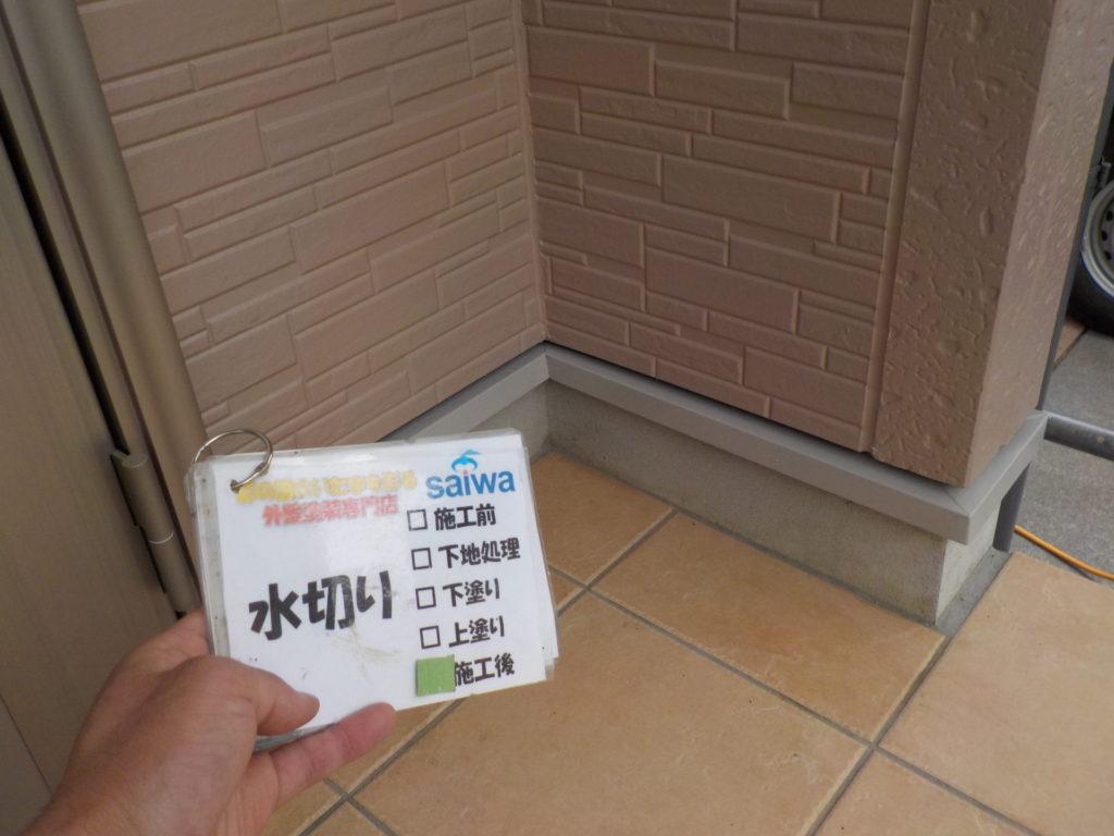 付帯部の塗装 一般住宅