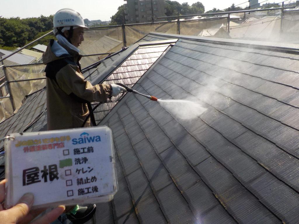 屋根塗装 サイワ塗装工業 さいたま市西区 地域密着