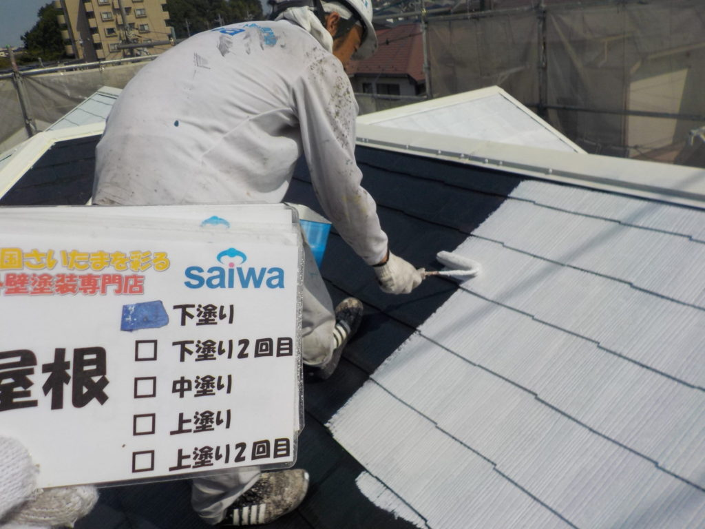 屋根塗装 GAINA さいたま市浦和区 GAINA認定施工店 サイワ塗装工業