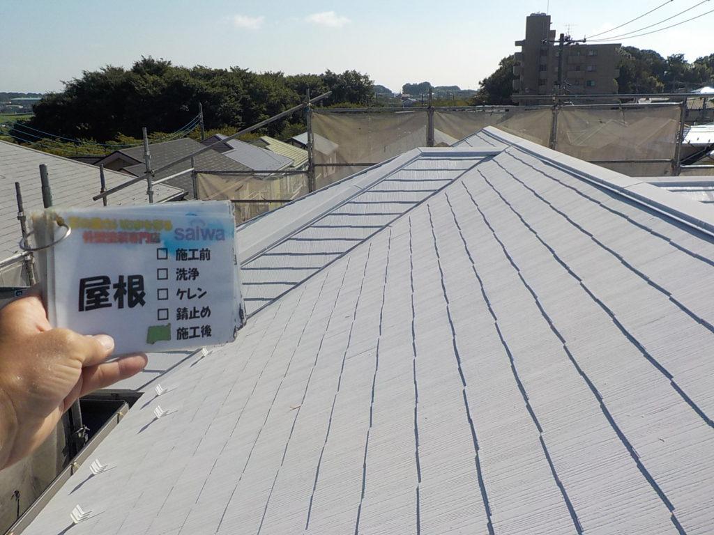 さいたま市浦和区 屋根塗装 GAINA認定施工店