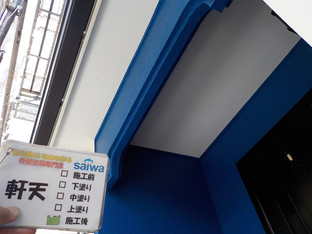 さいたま市浦和区 日本ペイント 雨樋塗装