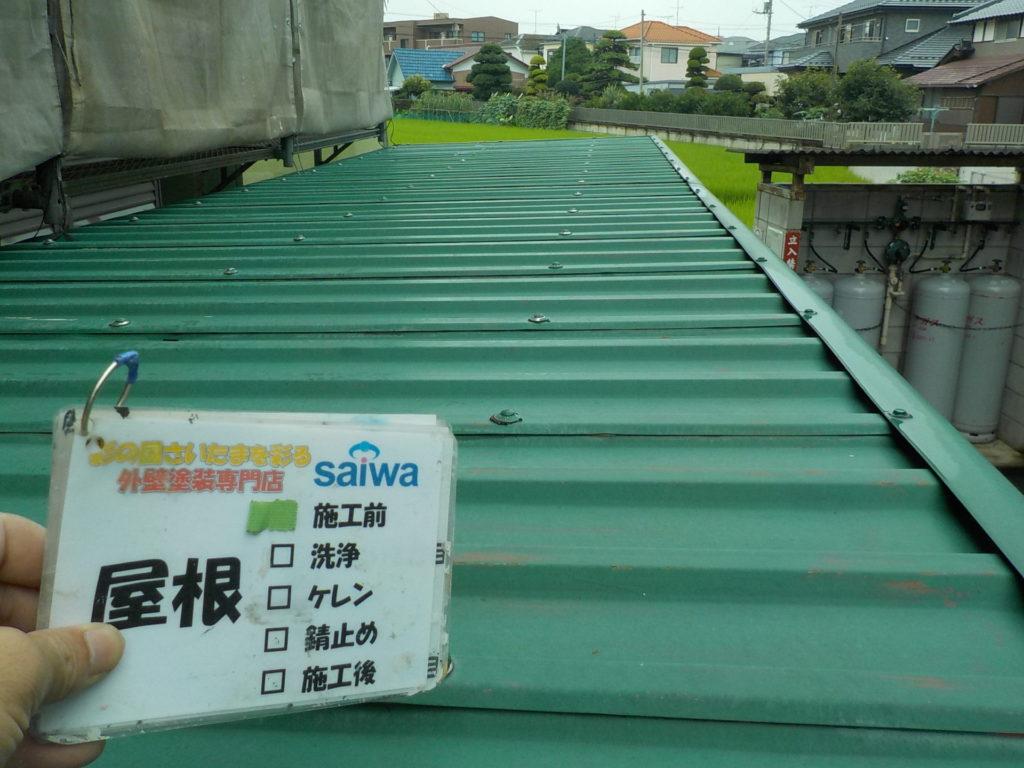 アパート塗装 折半屋根の塗装