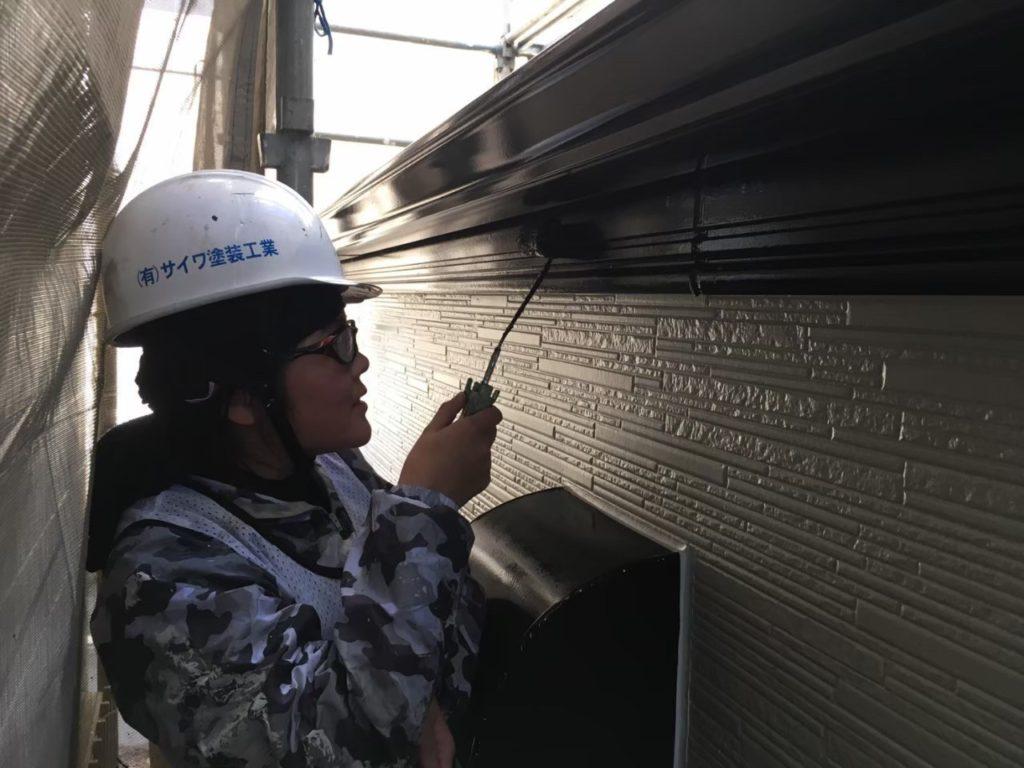 雨樋塗装 外壁塗装 付帯部締め色