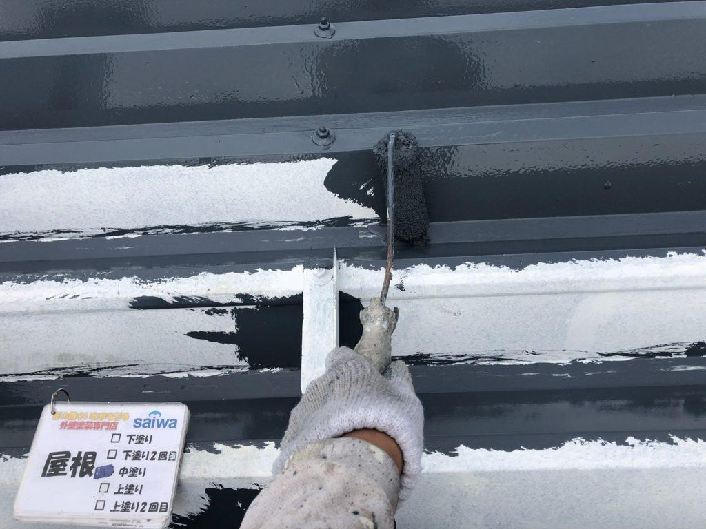 さいたま市西区 中塗り 折半屋根