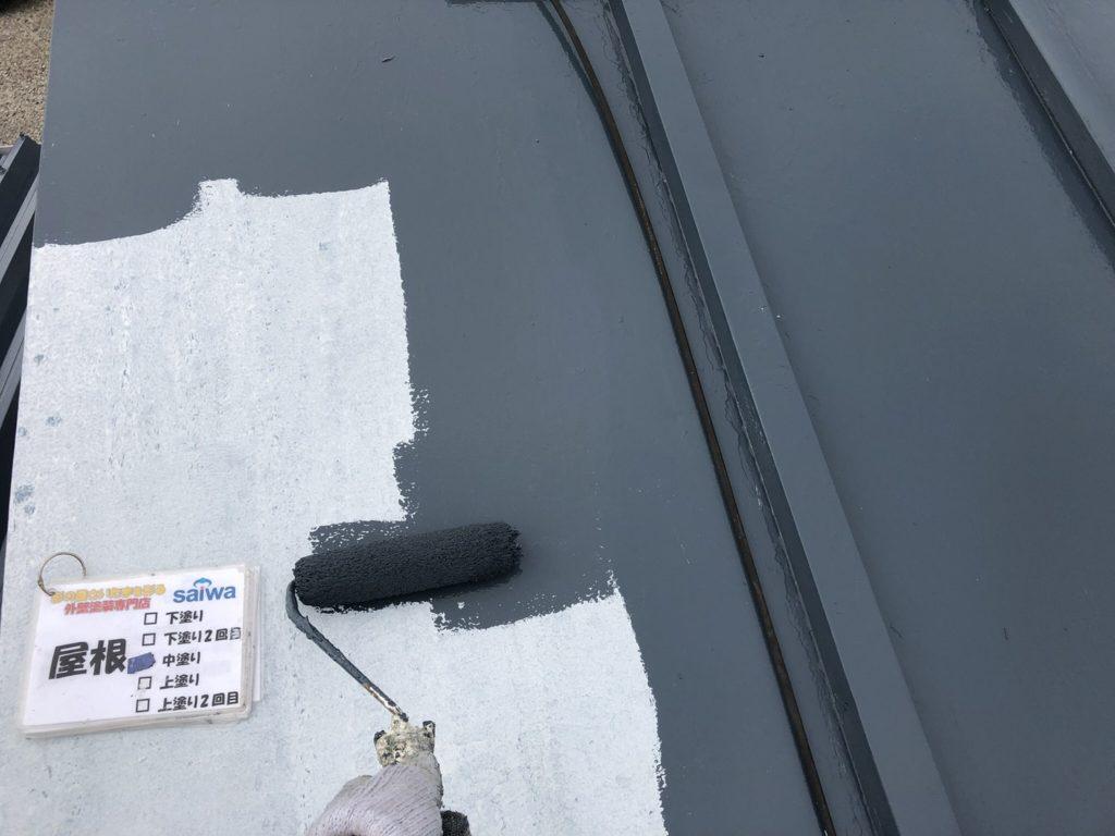 トタン屋根 中塗り さいたま市西区