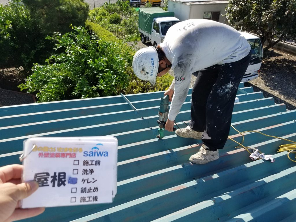 屋根塗装 ケレン 下地調整 折半屋根