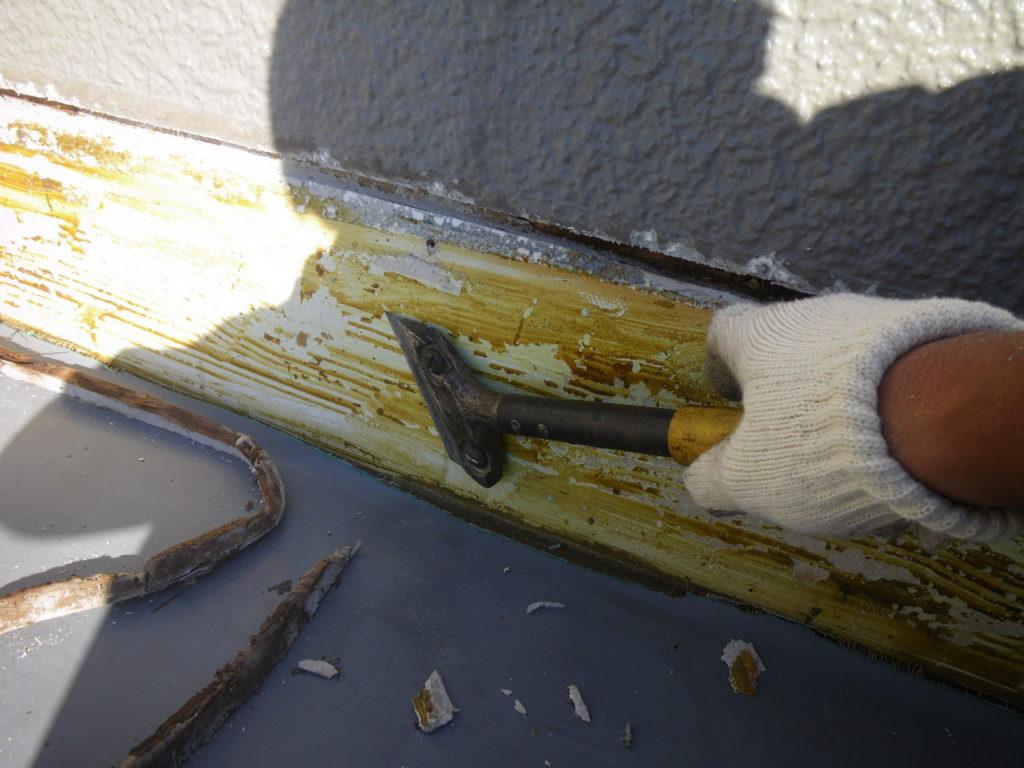さいたま市西区 ベランダ修繕 既存防水層撤去