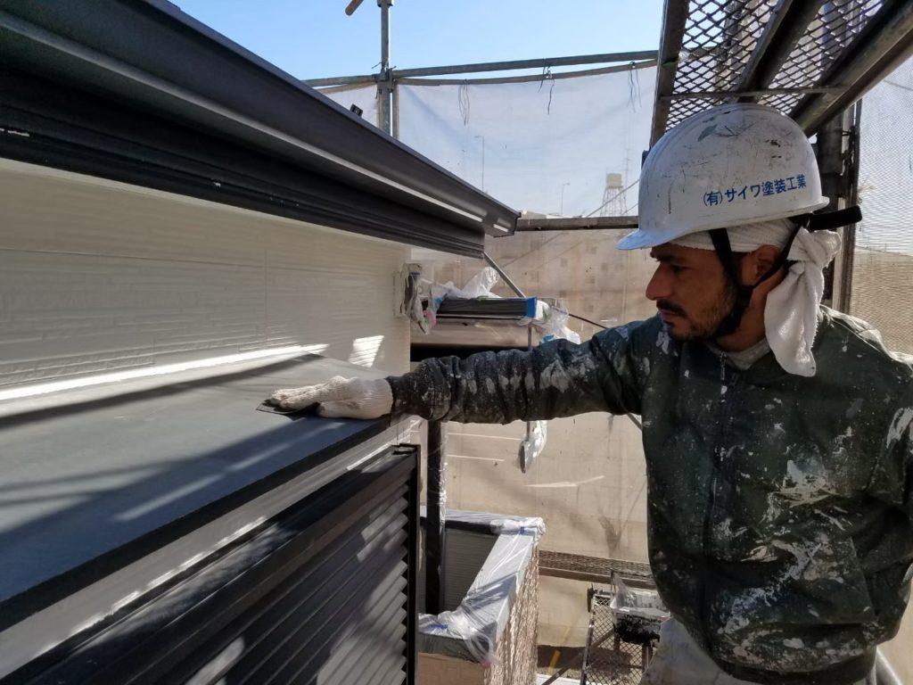 霧除け下地処理 付帯部の塗装 外壁塗装 住宅リフォーム