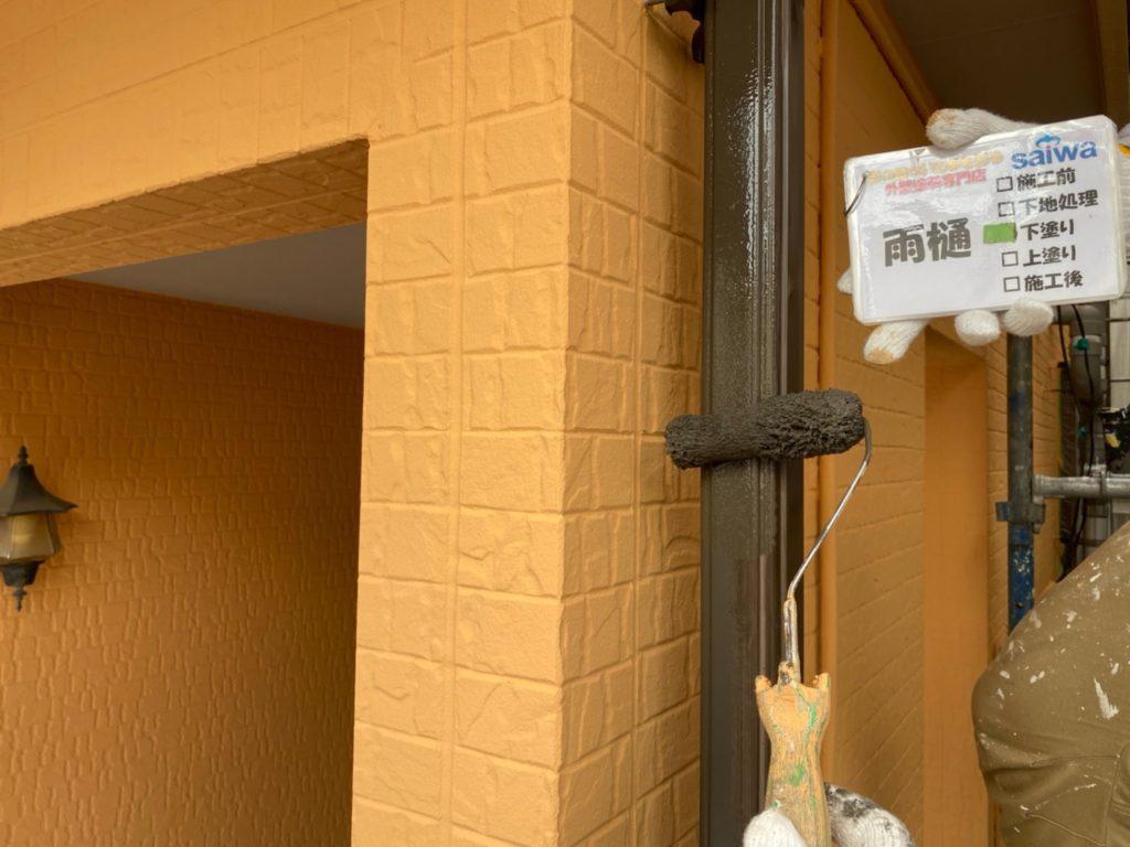 サイワ塗装工業 雨樋塗装 さいたま市西区