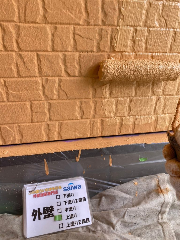 サイワ塗装工業 外壁塗装 GAINA塗装