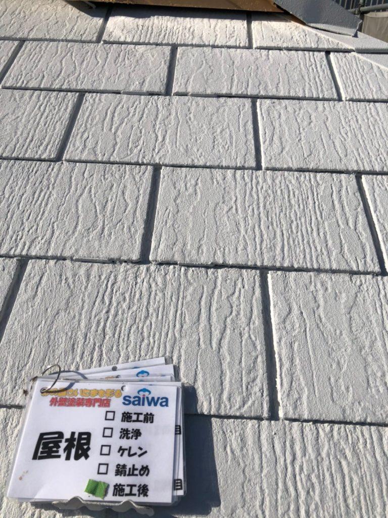 GAINA サイワ塗装工業 屋根塗装