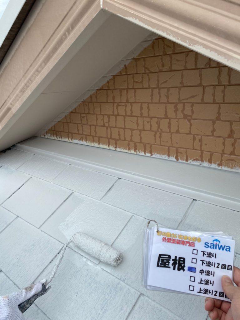 屋根塗装 ガイナ塗装 サイワ塗装工業