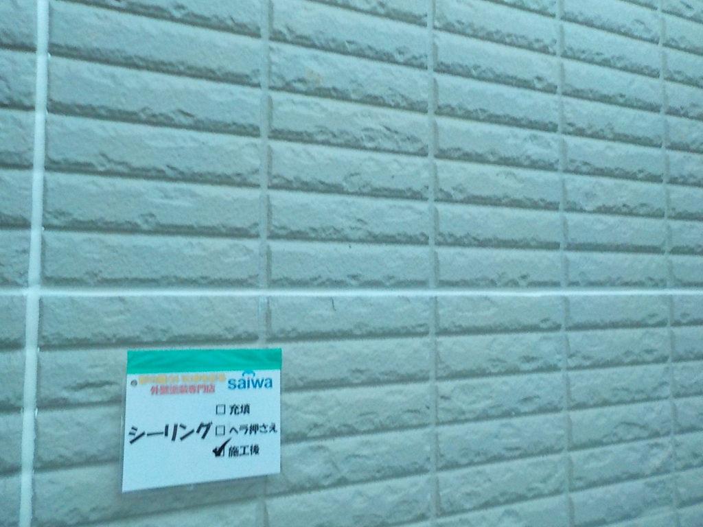 シーリング打ち替え 外壁塗装