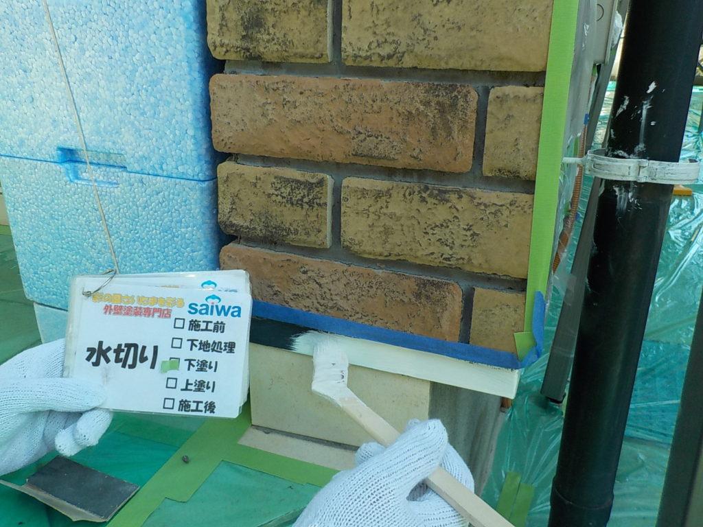 水切り塗装 付帯部塗装