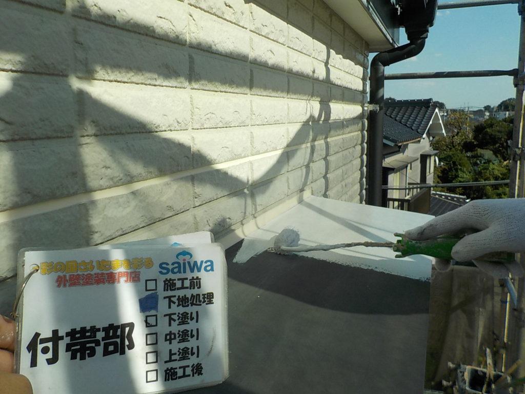 付帯部塗装 外壁リフォーム