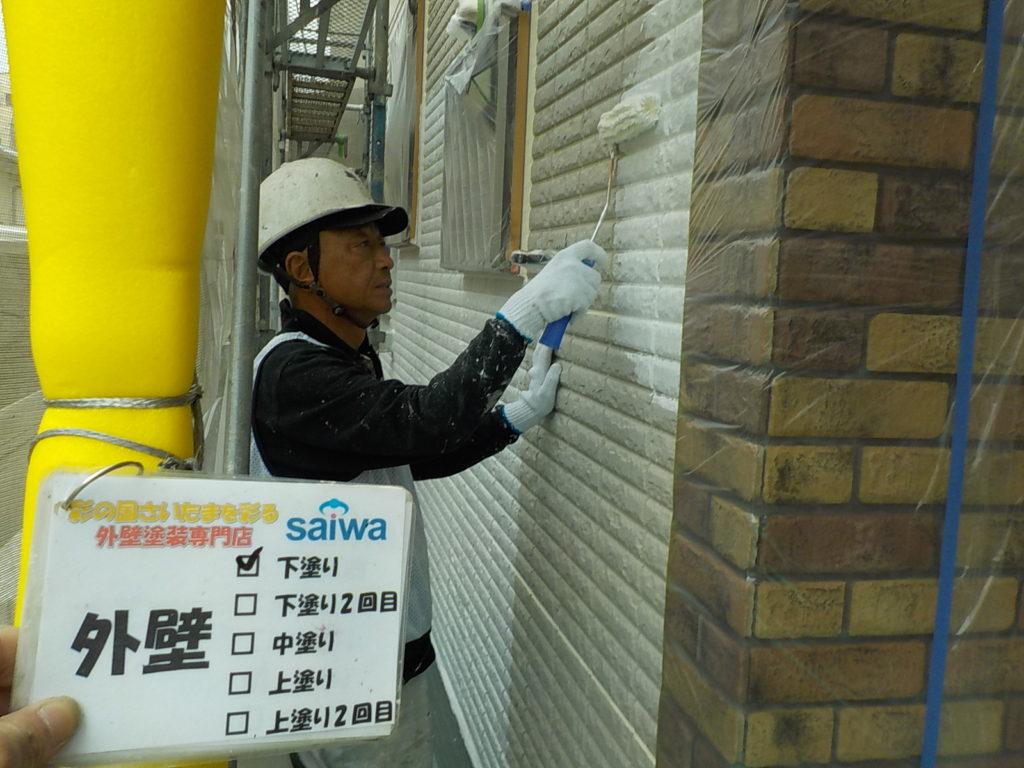 外壁塗装 さいたま市西区 フッ素