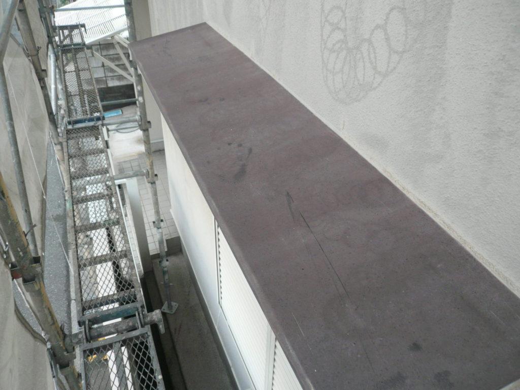 サイワ塗装工業 庇 鉄部塗装