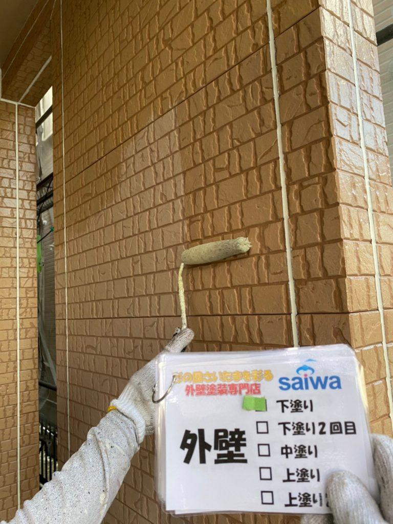サイワ塗装工業 外壁塗装 さいたま市西区