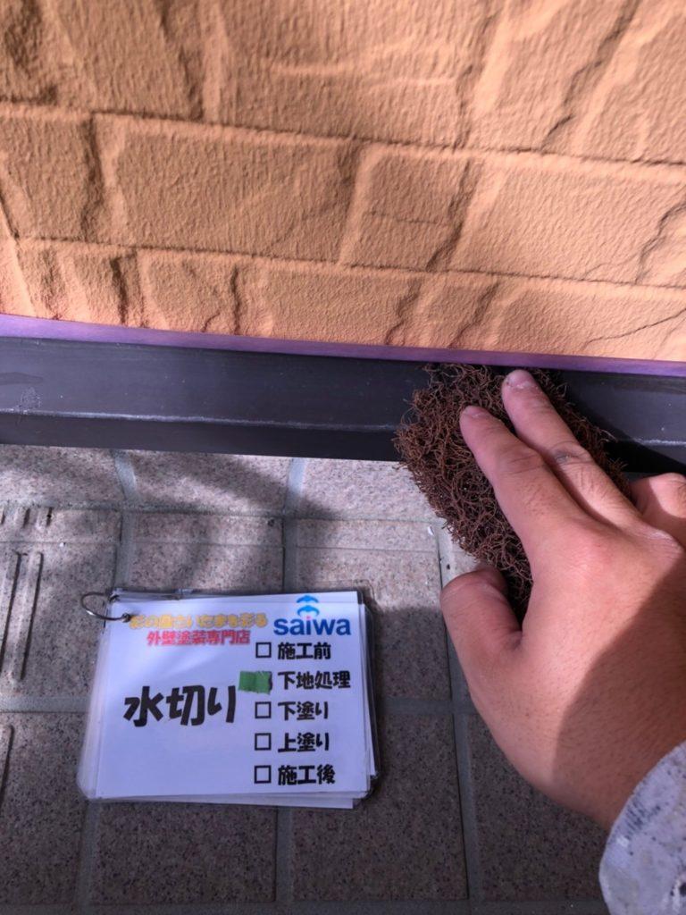 戸田市 外壁塗装 サイワ塗装工業