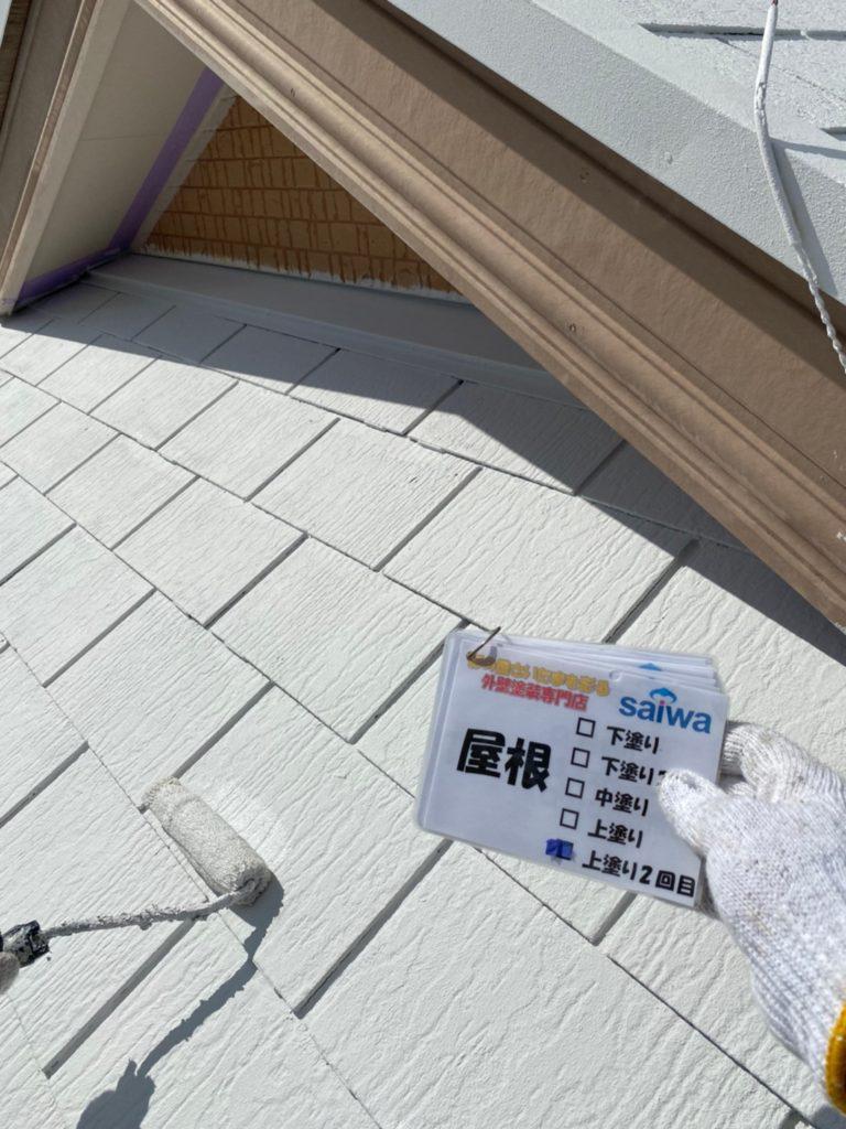 GAINA 屋根塗装 サイワ塗装工業