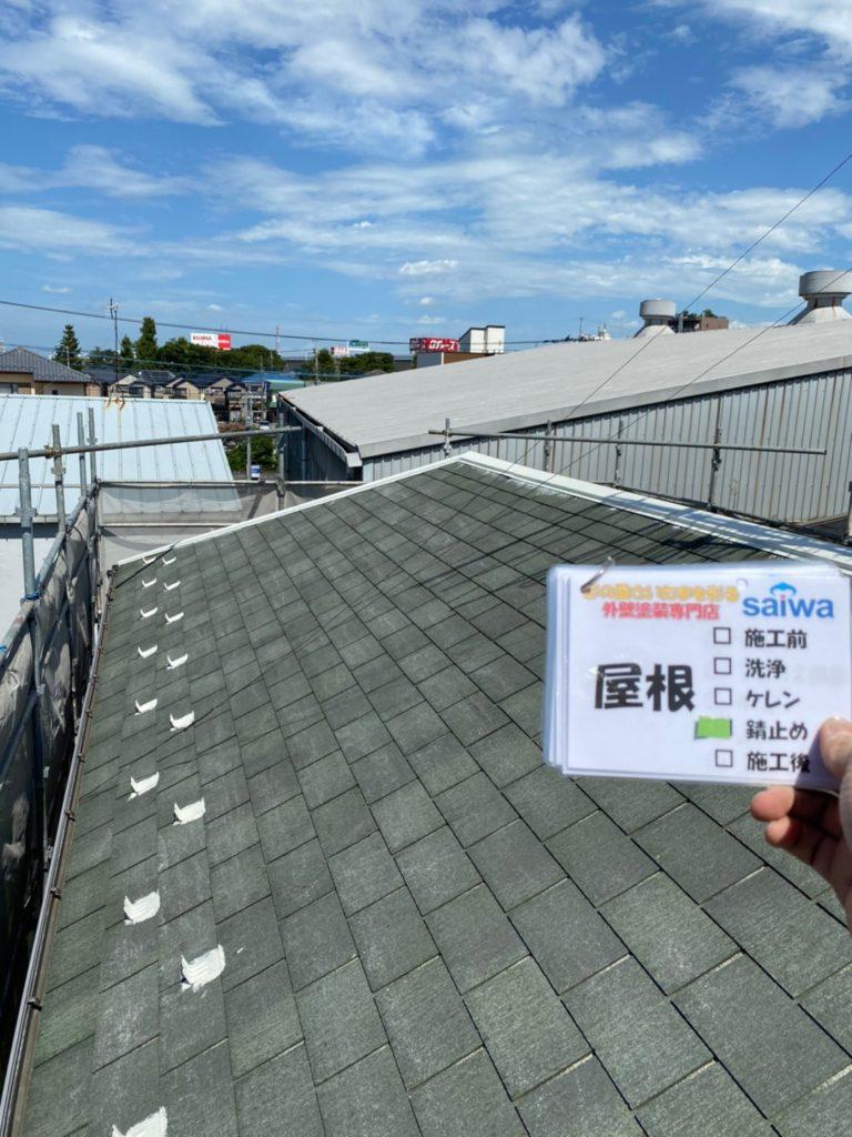 サイワ塗装工業 雪止め 錆止め 屋根塗装