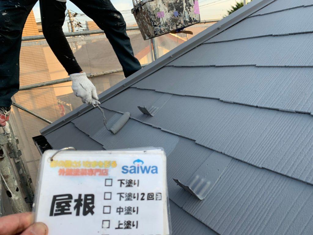 さいたま市 外壁塗装 屋根リフォーム 屋根の塗装