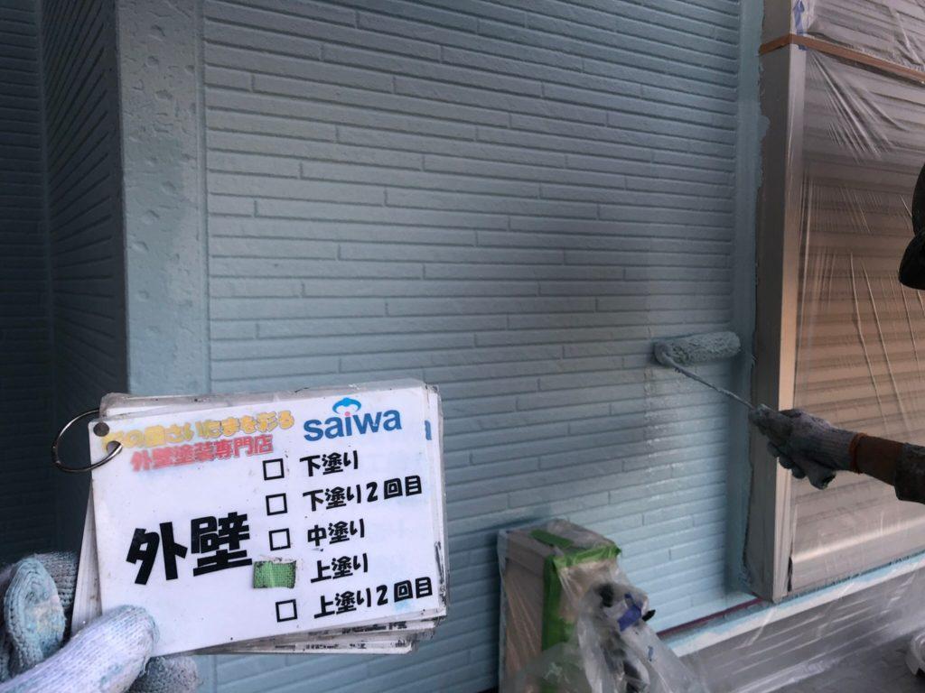 さいたま市西区 サイワ塗装工業 外壁塗装 GAINA施工認定店
