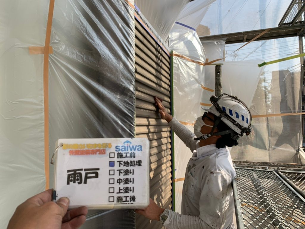 雨戸の塗装 遮熱塗料 高品質の塗装