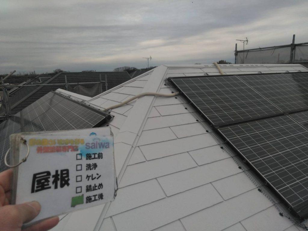 屋根塗装 GAINA サイワ塗装工業 さいたま市西区