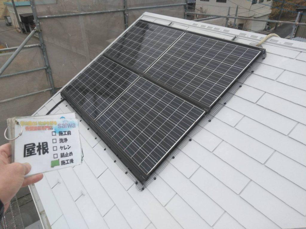 屋根塗装 GAINA サイワ塗装工業 評判 地域密着