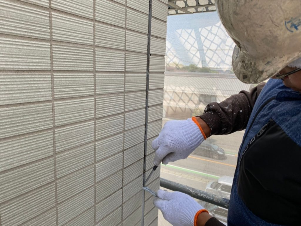 シーリング撤去 サイワ塗装工業 さいたま市 外壁塗装