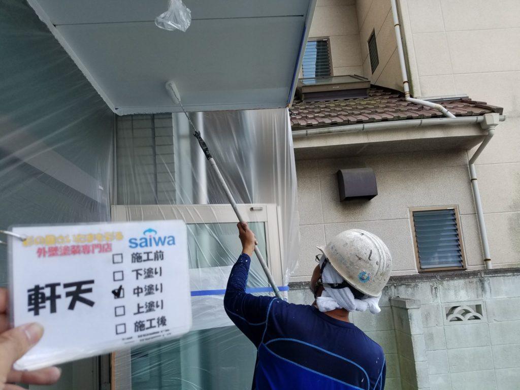 軒天塗装 サイワ塗装工業 さいたま市 地域密着