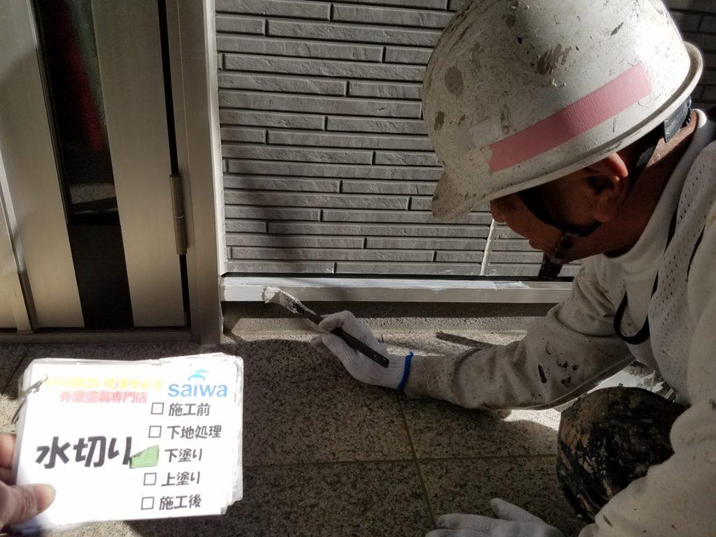 サイワ塗装工業 さいたま市西区 付帯部塗装 評判