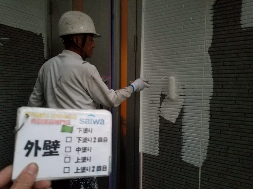 外壁塗装 サイワ塗装工業 GAINA施工認定店 ガイナ