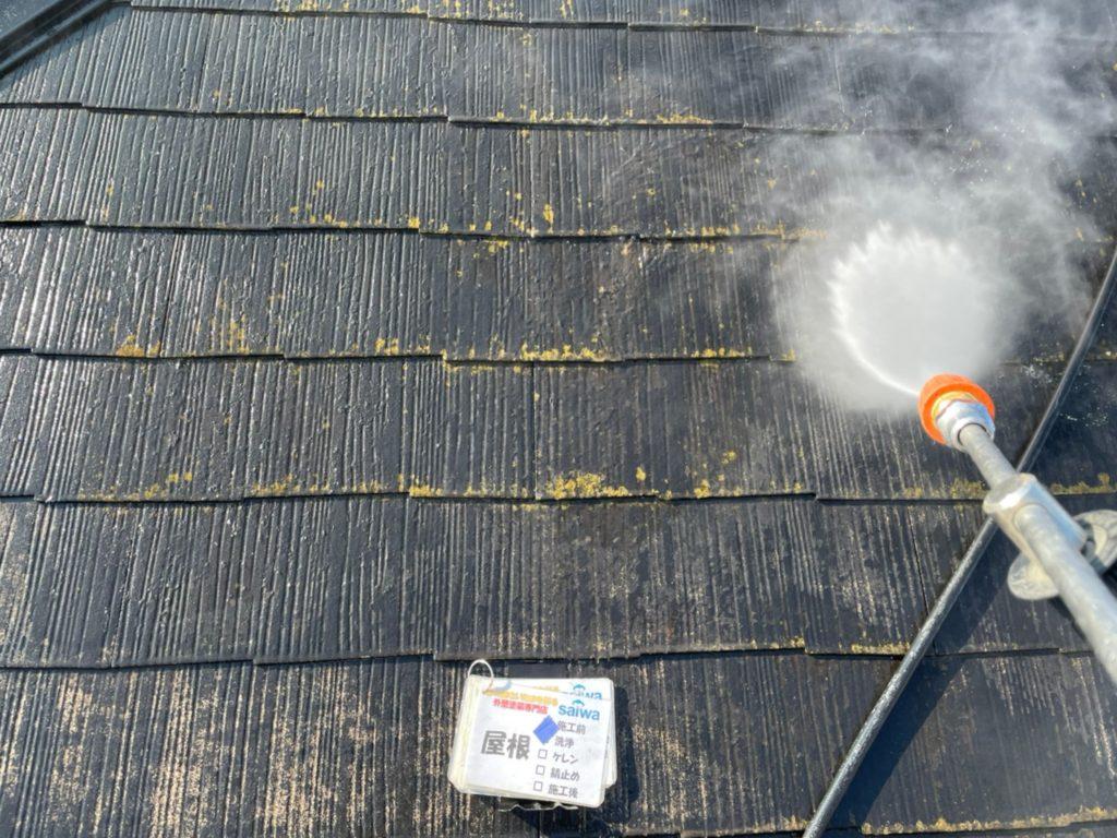 屋根洗い 屋根高圧水洗浄 屋根塗装