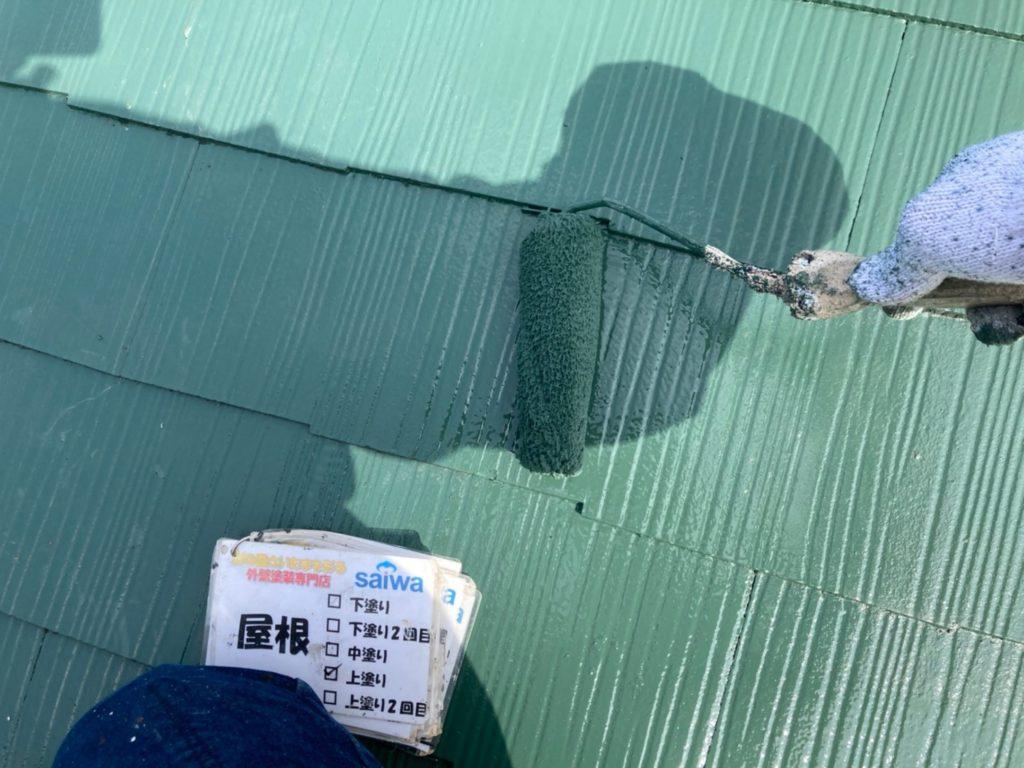 屋根塗装 サーモアイF サイワ塗装工業