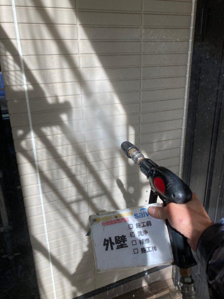 さいたま市北区 外壁塗装 サイワ塗装工業