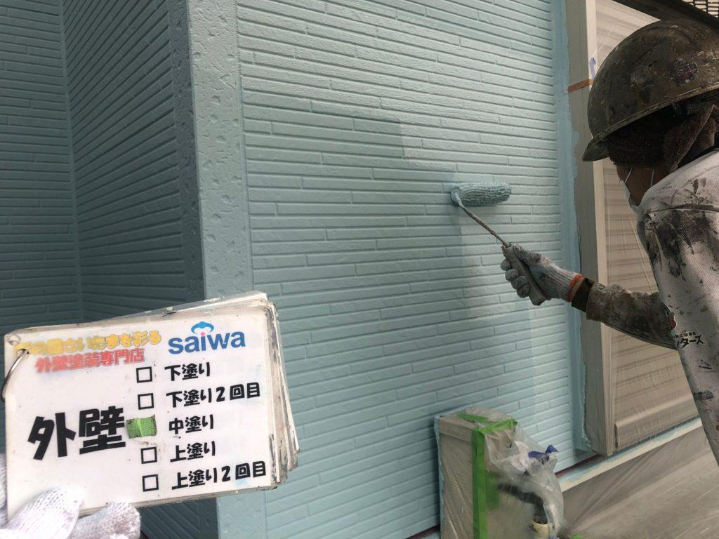 外壁塗装 サイワ塗装工業 GAINA施工認定店 ガイナ 地域密着