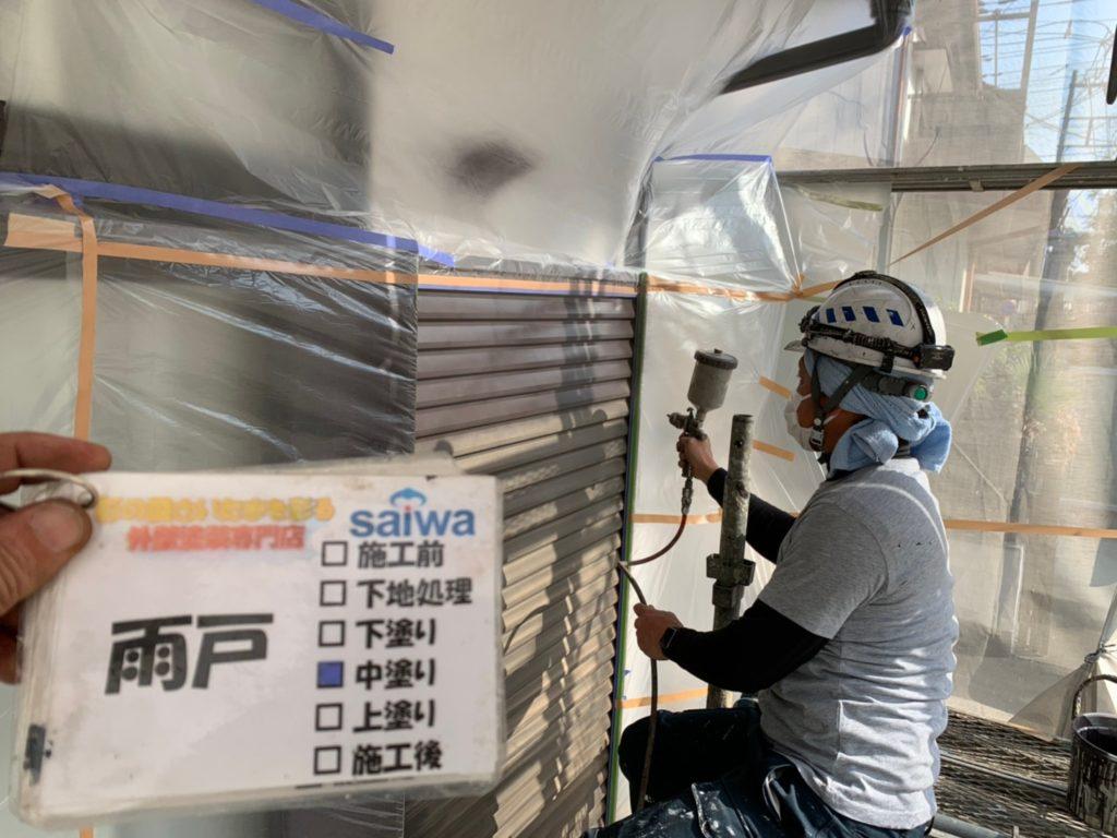 雨戸吹き付け塗装 外壁リフォーム