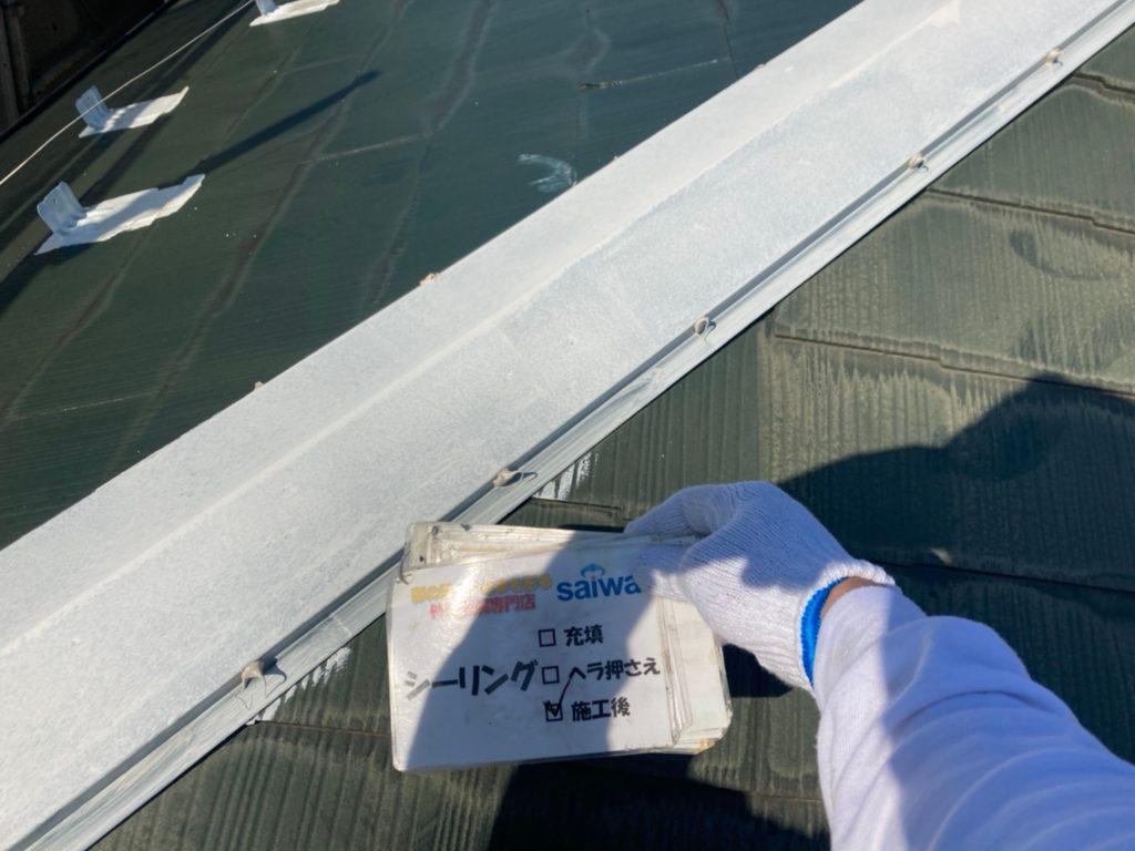 さいたま市北区 シーリング 屋根塗装 サイワ塗装工業