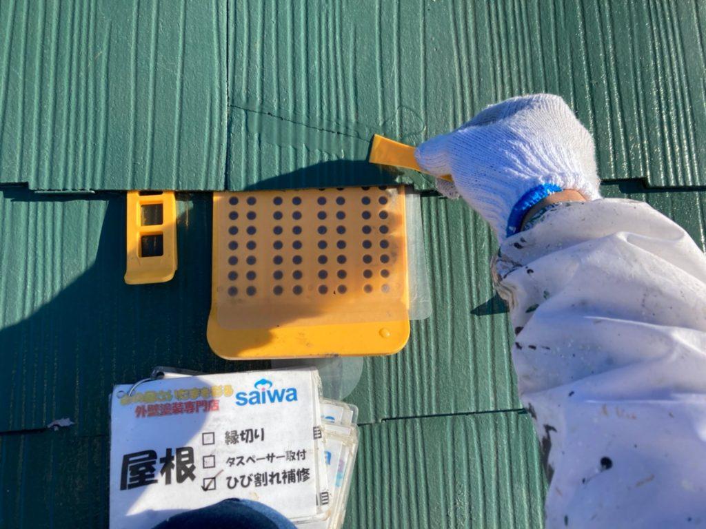 さいたま市北区 屋根塗装 ひび割れ補修 サイワ塗装工業 さいたま市北区 評判