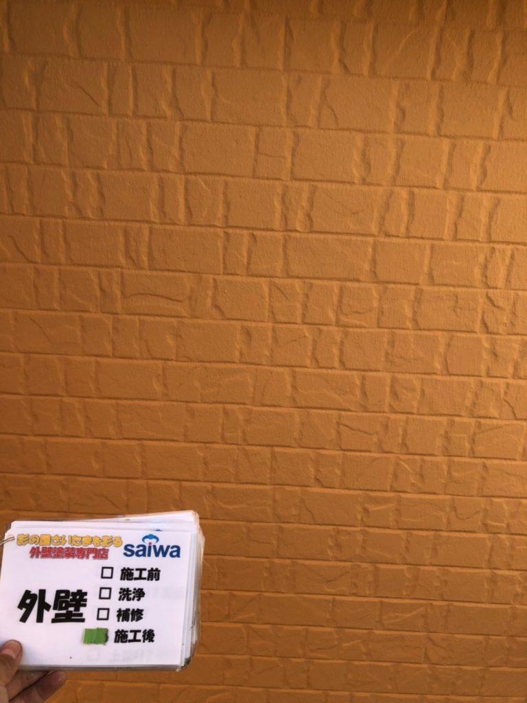 戸田市 サイワ塗装工業 GAINA